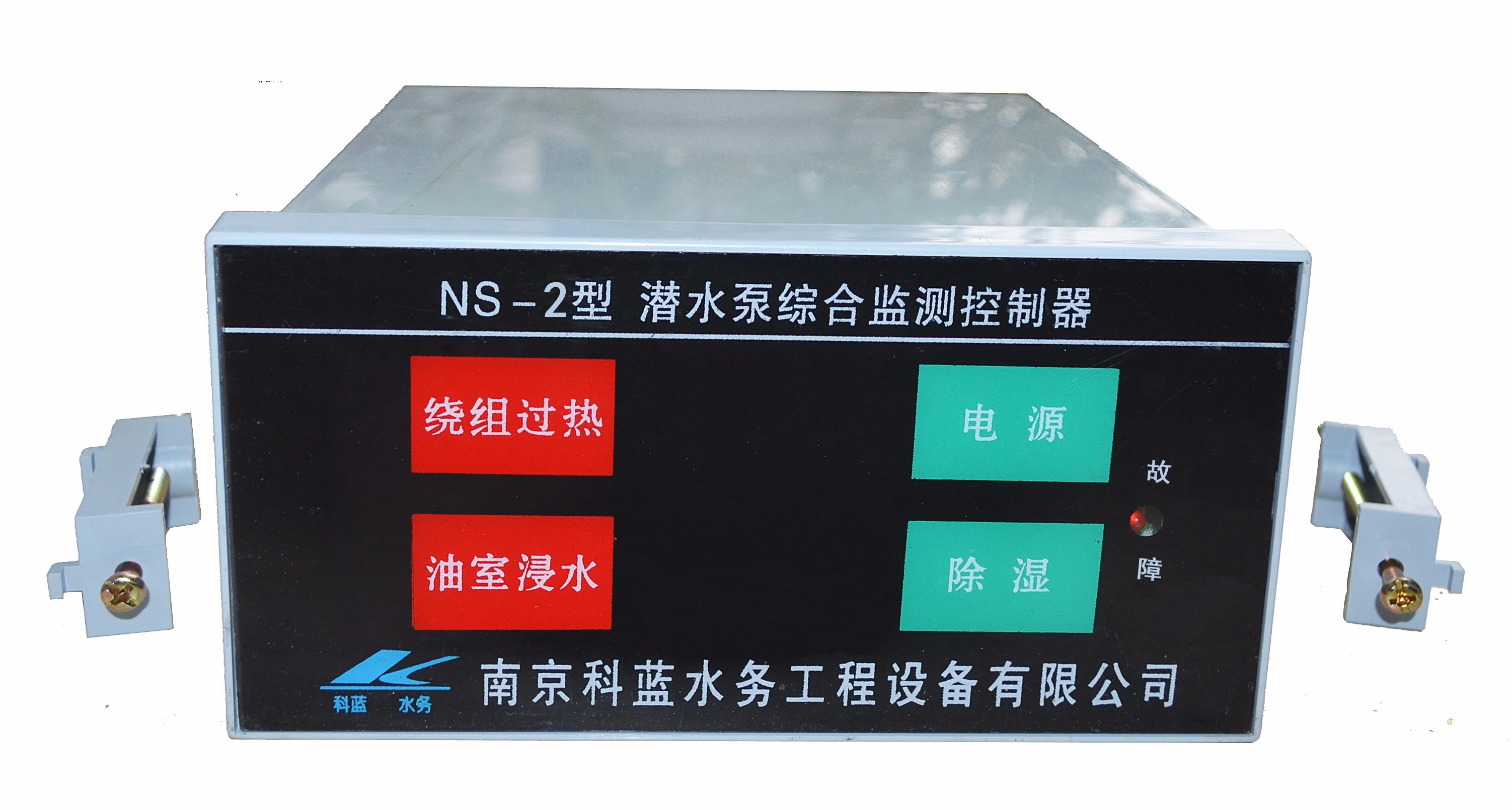 NS-21正面图.jpg