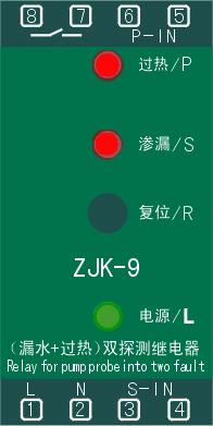 ZJK-9标牌.jpg