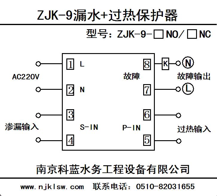 ZJK-9接线图.png