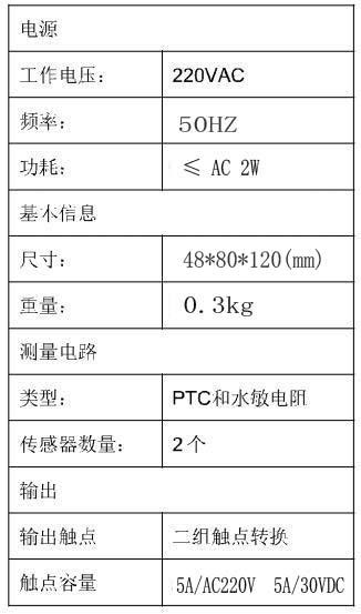 尺寸中文.jpg